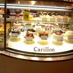 パティスリーカリオン - ホールケーキ、種類がいっぱい♪