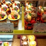 パティスリーカリオン - ハロウィンカップのケーキh
