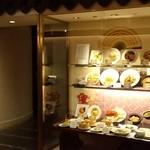 香港私菜 Repulse Bay - 店舗外観~♪(^o^)丿