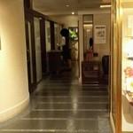 香港私菜 Repulse Bay - 店舗正面入口~♪(^o^)丿