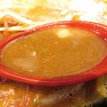 蔵味噌ラーメン 晴っぴ - スープ