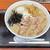 肉煮干中華そば 鈴木ラーメン店 - 料理写真:「背脂煮干」¥780+「味玉」¥100