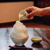 甘味や 澤田商店 - 料理写真:かき氷