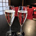149558101 - グラススパークリングワイン
