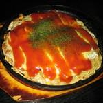 天照 - アマテラスピザ焼き