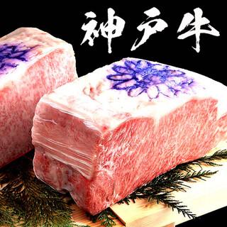 無限に神戸牛♪贅沢な神戸牛食べ放題♪