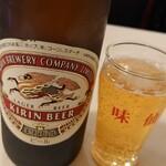 149562460 - キリンビール