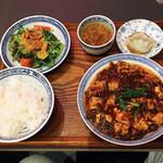 Sawadahanten - 麻婆豆腐セット①