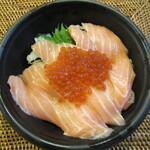 スーパーセンター プラント - フレッシュサーモンの親子丼