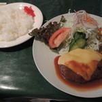 キッチン工房 洋食屋 - チーズハンバーグセット