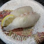 すし蔵 - 活き〆真鯛