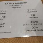 Le Pain Quotidien -