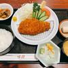 レストラン&ダイニング MITACHI - 料理写真:八幡平ポークとんかつ定食