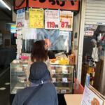 斎藤惣菜店 ころっけや -