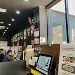 辛麺屋 桝元 - 店内