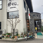 餃子菜館 勝ちゃん - お店。