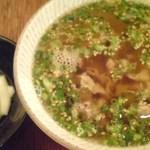 Kushikatsudengana - 牛肉吸い