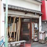 甘いっ子 - 【2012/9】またまたやって来ました♪