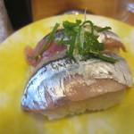 魚心 - 生サンマ 120円