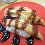 魚心 - アナゴ 220円