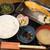 酒処 はづき - 鮭