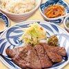 牛たんと和牛焼 青葉苑 - 料理写真: