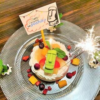 ◆母の日はホールケーキでお祝いしよう!◆