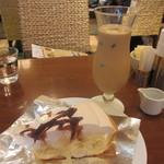 ハーブス - バナナクリームパイ、アイスミルクコーヒー