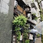 神田まつや - 雨の中でも並んで食べたい