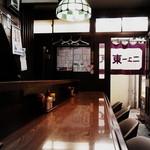 14961269 - ノスタルジックな店内。1階はカウンターのみです。