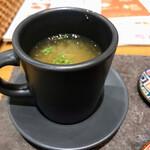 potto×タニタカフェ - スープかと思いきや…お味噌汁