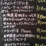 ブラッセリーベガ - 日替わり~BEGAオススメMENU~