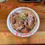 149621766 - チャーシュー丼 430円