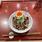 149622874 - 炙りチャーシュー丼 350円