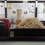 そば処 羽田商店 - 料理写真:もりそば ¥600