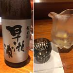 149628645 - 早瀬浦 純米酒(福井・三宅彦右衛門酒造)