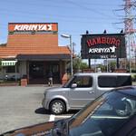 キリンヤ - お店は国道沿い