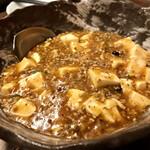 重蔵 - 麻婆豆腐