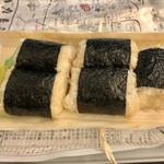 むすびむさし - 料理写真:俵おむすび