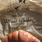 Mont-Thabor - サフジュ