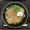 Kakehashi - 料理写真: