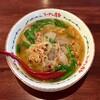 ラーメン屋台 - 料理写真:台湾ラーメン(肉入り)