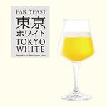新宿テラス - FAR YEAST 東京ホワイト