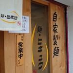 149651433 - 入口横♪(´ε` )
