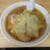 谷ラーメン - 料理写真:チャーシューワンタンメン 890円