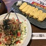 魚河岸酒場FUKU浜金 -