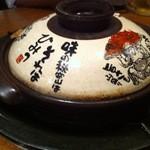 14966860 - 赤から鍋
