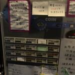 149663903 - 入口の食券機です。