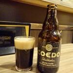 149668056 - COEDOビール漆黒