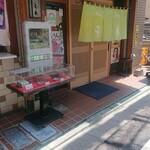 千寿 - 入口